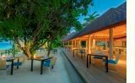 Dhigali Maldives Faru