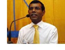 Избраният президент на  Малдивите Мохамед Нашиид